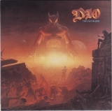Dio - The Last in Line, Front