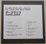 Jesus & Mary Chain - Darklands , Lyric book