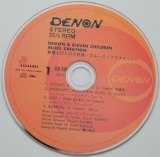 Blues Creation - Demon and Eleven Children, CD