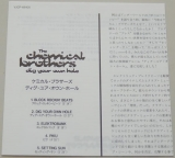 Chemical Brothers - Dig Your Own Hole, Lyric book