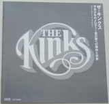 Kinks (The) - Schoolboys In Disgrace, Lyric book