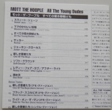 Mott The Hoople - All The Young Dudes +7, Lyric book