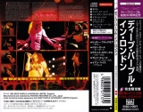 Deep Purple : Live In London : Obi (wrap-around style)