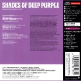 Deep Purple : Shades Of Deep Purple : Back cover w/Obi