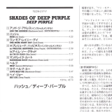 Deep Purple : Shades Of Deep Purple : Insert