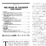 Deep Purple : The Book of Taliesyn : Insert