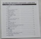 Nyro, Laura - Eli And The Thirteen Confession, Lyric book