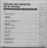 Electric Light Orchestra (ELO) [2 CD] - Out Of The Blue, Lyric Book