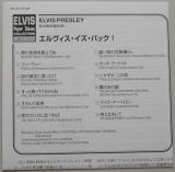 Presley, Elvis - Elvis Is Back!, Lyric book