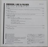 Emerson, Lake + Palmer - Emerson, Lake and Palmer, Lyric book