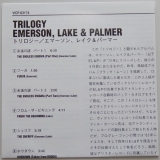 Emerson, Lake + Palmer - Trilogy, Lyric book