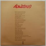 Marley, Bob - Exodus, Inner sleeve 1A