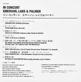 Emerson, Lake + Palmer - In Concert , Japan insert tracklisting