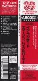 Emerson, Lake + Palmer - In Concert , OBI