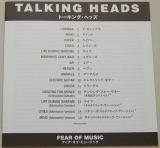 Talking Heads - Fear Of Music + 4, Lyric book