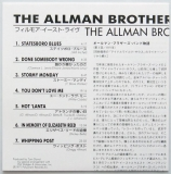 Allman Brothers Band (The) - At Fillmore East, Lyric sheet