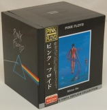 Pink Floyd - Complete Vinyl Replica Collection box, With OBI