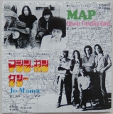 Flower Travellin' Band - Made In Japan, 45 rpm sleeve back