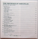 Dylan, Bob - The Freewheelin' Bob Dylan, Lyric sheet