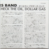 Allman Brothers Band (The) - Wipe the Windows, Check the Oil, Dollar Gas, Lyric sheet
