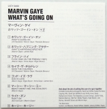Gaye, Marvin - What's Going On (+2), Lyric sheet
