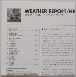 Weather Report - Heavy Weather, Lyric Book