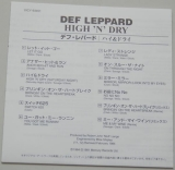 Def Leppard - High 'n' Dry, Lyric book