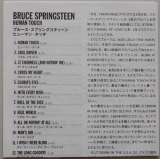 Springsteen, Bruce - Human Touch, Lyric book