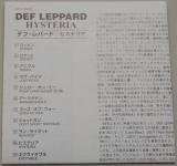 Def Leppard - Hysteria , Lyric book