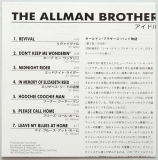 Allman Brothers Band (The) - Idlewild South, Lyric sheet