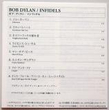 Dylan, Bob - Infidels, Lyric sheet