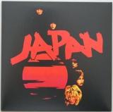 Japan (David Sylvian) - Adolescent Sex, Front Cover