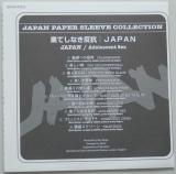 Japan (David Sylvian) - Adolescent Sex, Lyric book