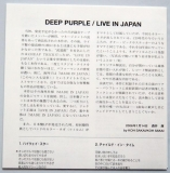 Deep Purple - Live in Japan / Made in Japan, Lyric book