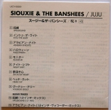 Siouxsie & The Banshees - Juju, Lyric sheet