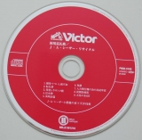 J.A. Caesar (Seazer) - Kokkyou Junreika, CD