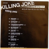 Killing Joke - Killing Joke, Lyric sheet