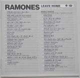 Ramones - Leave Home +16, Lyric book