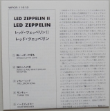 Led Zeppelin - II, Lyric book