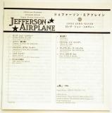 Jefferson Airplane - Long John Silver, Lyrics sheet