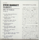 Marriott, Steve - Marriott, Lyric book