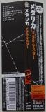 Metallica - Master of Puppets, OBI
