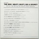 Who (The) - Meaty, Beaty, Big & Bouncy, Lyric book