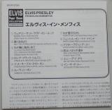 Presley, Elvis - From Elvis In Memphis, Lyric book