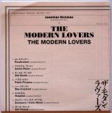 Modern Lovers (The) - The Modern Lovers, Lyric Sheet