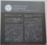 Schulze, Klaus - Moondawn, Lyric book