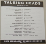 Talking Heads - More Songs About Buildings And Food + 4, Lyric book