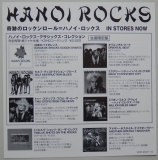 Hanoi Rocks - Mystery City, insert