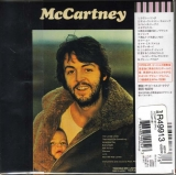 McCartney, Paul - McCartney, Back cover