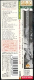 Mulligan, Gerry - Gerry Mulligan Quartet, Vol 1, Obi